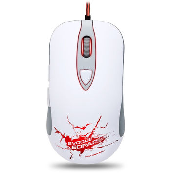 Professional laser gaming mouse friction leopard V16 cafe Internet cafe for light-emitting Gaming Mouse ADS 01