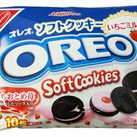 Nabisco Strawberry Oreo Soft Cookies