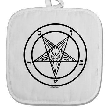 Sigil of Baphomet White Fabric Pot Holder Hot Pad by TooLoud