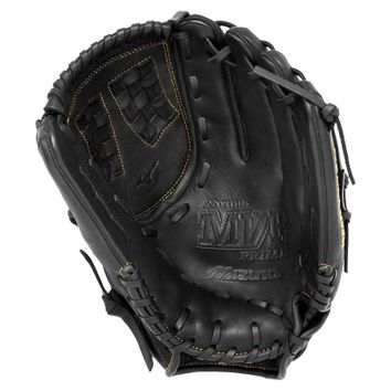 Mizuno MVP Prime Fastpitch Glove 12.5 Inch GMVP1250PF1 - Right-handed