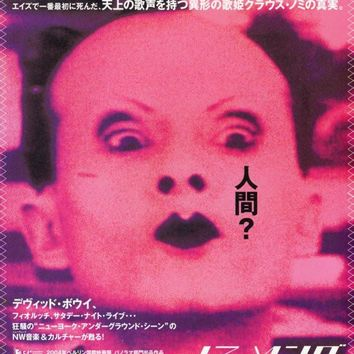 The Nomi Song (Japanese) 27x40 Movie Poster (2004)