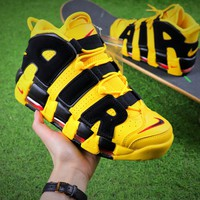 Nike Air More Uptempo QS Yellow Black Retro Basketball Shoes - Best Online Sale