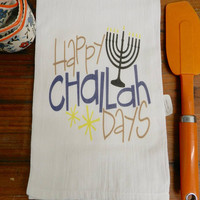 Hanukkah Towel Hanukkah Menorah Tea Towel Gift Happy Challah Days