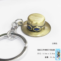 Anime Manga New in package One Piece Sabo Hat Keychain