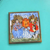 Framed, Hand-Painted Ceramic Folk Art Tile; Musical Couple in Rich Reds/Blues w/ Balalaika & Samovar; Rural Russian/Bohemian Wall Hanging