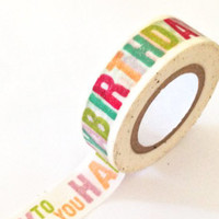 Multi Colored HAPPY BIRTHDAY Washi Paper Masking Tape, 11 yds/10 Meters, Craft Tape, Scrapbook Embellishment, Paper Tape, Gift Wrap