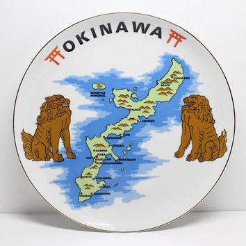 Okinawa Foo Dog Souvenir Plate Island Map and Named Places