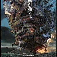 "CGC Huge Poster - Howl's Moving Castle Movie Poster Studio Ghibli - STG007 (24"" x 36"" (61cm x 91.5cm))"
