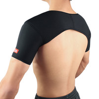 Adjustable Double Shoulder Protection Pad