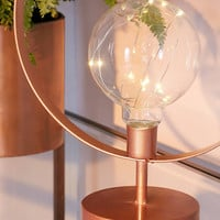 Blair Circle Table Lamp | Urban Outfitters