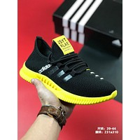 Adidas Breathable elastic knitted light jogging shoes