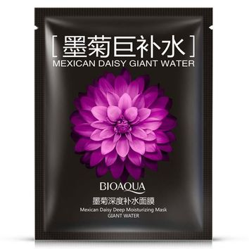 New Mexican Daisy Giant Water moisturizing face mask to face care skin whitening anti aging peeling beauty acne treatment