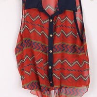 Pre-Order Rust Multi Color zigzag tank from Monica's Closet Essentials