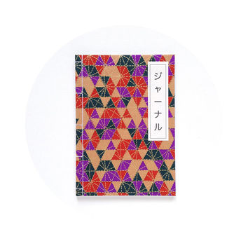 Blank Book Journal - A5 Notebook, Japanese Paper, Washi Chiyogami Yuzen