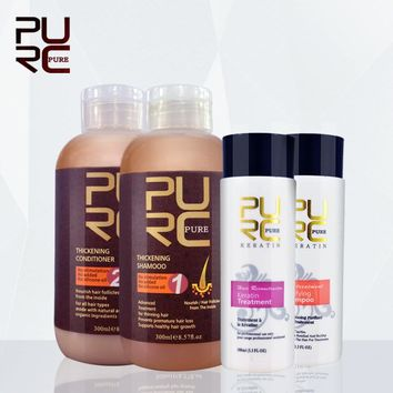 PURC thickening hair shampoo and hair conditioner set and keratin hair treatment and purifying set best price and free shiping