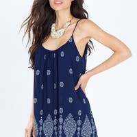 Mandi Paisley Border Shift Dress