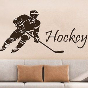 Hockey Wall Decal Sports Hokeist Wall Decals Teens Boys Nursery Bedroom C248