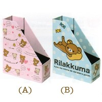 San-X Rilakkuma Relax Bear A4 File Holder Box