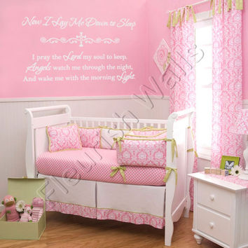 Now I Lay Me Down To Sleep Baby Nursery Quote Vinyl Decal Decor For Boys Or Girls Room Wall Art 22H x 36W CQ022