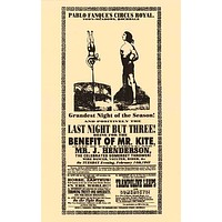 Beatles Benefit of Mr Kite Poster 11x17