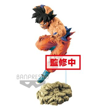 Goku - Tag Fighters - Dragonball Super (Pre-order)