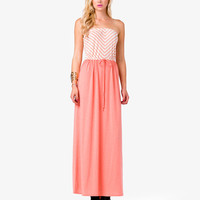 Striped Strapless Maxi Dress | FOREVER21 - 2040950601