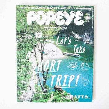Popeye Magazine July 2015