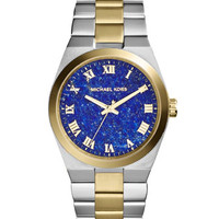 Michael Kors Mid-Size Channing Silver Color/Golden Stainless Steel Three-Hand Watch