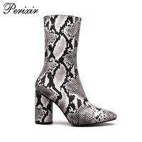 Perixir Mid Calf Boots for Women Shoes Pointed Toe Thick Heel Snake Skin Boots High Heels Botas Mujer Bota Feminina Botte Femme