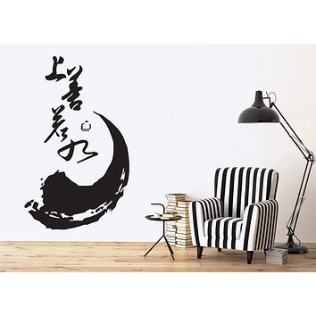 Vinyl Decal Oriental Decor Wall Sticker Abstract Ornament Eastern Motifs Unique Gift (n378)