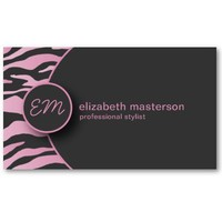 Zebra Retro Chic Designer Monogram Business Cards from Zazzle.com