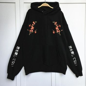 Autumn and winter Korean fashion college wind hooded plum Japanese embroidery big pockets fleece thick loose Sweatshirts