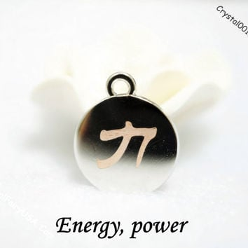 Infinite tiny Chinese character <> necklace delicate sparkling initial n