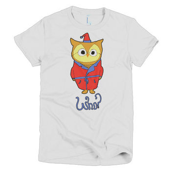 """Owl Who?"" Women's T-Shirt"
