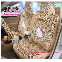 18pcs Leopard Point Hello Kitty Auto Car Front Rear Seat Plush Cover Cushion Set