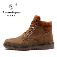 New big size Spring and Autumn men boots Microfiber Leather winter shoes ankle boot men's snow shoe autumn boots Work & Safety