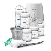 Philips Avent Natural 8-Piece Wide Neck Gift Set With Bottle Warmer
