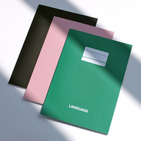 Language study B5 lined notebook ver3