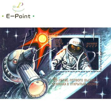 Mini Sheet USSR Postage Stamps 1980 S5064 The first time mankind entered the 15th anniversary of space