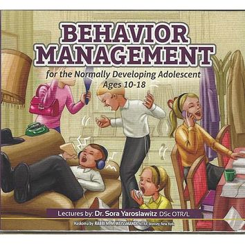 Behavior Management CD #2 (Ages 10-18)