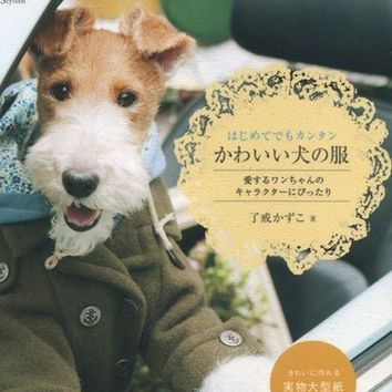 Lovely & Kawaii Dog Clothes - Japanese Sewing Pattern Book for Small-Size Dogs -  Kazuko Ryokai -  B337