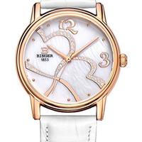 BINGER Women Mother Pearl Dress Watch Rose Gold Sapphire Crystal White Calfskin Leather Strap 553L-W