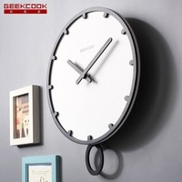 Swing large wall clock