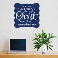 Christian Wall Decal. I can do all things - CODE 086