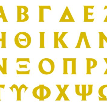 Greek Letters, Sorority, Fraternity Gold Foil Metallic Tattoo Set