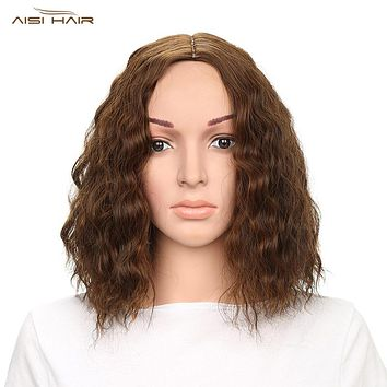 I's a wig Short Water Wave Brown Hair Wigs for Black Women