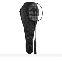 Jump rope with carbon handles and... - CHANEL