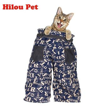 Fashion Pants Style Canvas Pet Tunnel Cat Foldable Crinkly Tunnel Toy Squeak Play Fun Toy Cat Toys Rabbit Play Tunnel