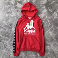 Kappa x Gosha Woman Men Fashion Hooded Top Sweater Pullover  Hoodie
