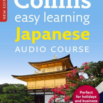 Japanese: Audio Course (Collins Easy Learning Audio Course)